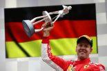2018年F1第13戦ベルギーGP決勝で逆転勝利したセバスチャン・ベッテル
