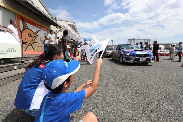 ラリー/WRC | 全日本ラリー第7戦:新井敏弘が「危ない思いをせず」優勝、4連勝を飾る。JN3クラスは王者決定