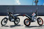 MotoGP | ヤマハ、2017年に生産終了した『トリッカー』もセローに続き復活。排ガス規制に適合し9月20日発売