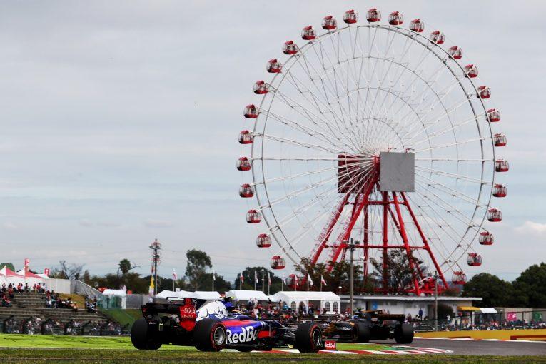 F1 | F1日本GPの契約延長が正式発表。2021年までの開催が確定