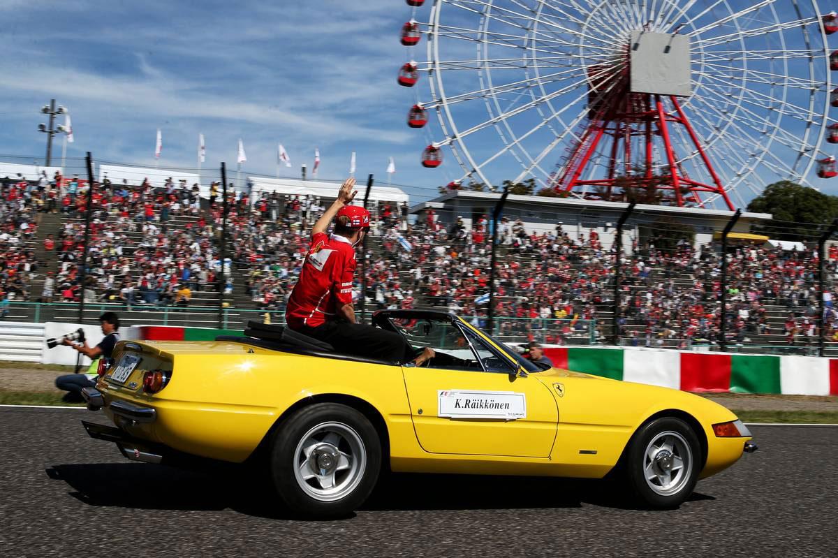 F1 Topic:契約期間は3年。30回目の2018年F1日本GPは『ホンダ』がタイトルスポンサーに