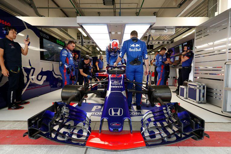 F1 | トロロッソ・ホンダF1密着:ブレーキのトラブルで消化不良となったロシア決勝、次戦の鈴鹿で挽回を狙う