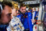 F1 | ガスリー「マシンの感触はあまりよくない。予選に向けパフォーマンスを見つける必要がある」:トロロッソ・ホンダ F1イタリアGP金曜