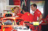 F1 | 【ブログ】地元レースでスタッフを鼓舞するベッテルの人心掌握術/F1イタリアGP現地情報