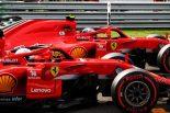 F1 | 【動画】ライコネンのポールポジションラップ/F1第14戦イタリアGP予選