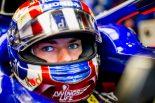 F1   予選9番手のガスリー「ホンダの進歩は明らか。パワー感度の高いコースで驚きの結果を出せた」:トロロッソ・ホンダ F1イタリアGP土曜