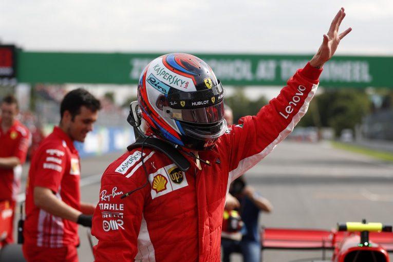 F1 | ポール獲得のライコネン「当然、優勝を狙うが、ベッテルとは慎重に戦う」:F1イタリアGP土曜