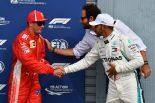 F1 | ハミルトン3番手「スタート直後にフェラーリを抜くにはどうしたらいいか研究する」:F1イタリアGP土曜
