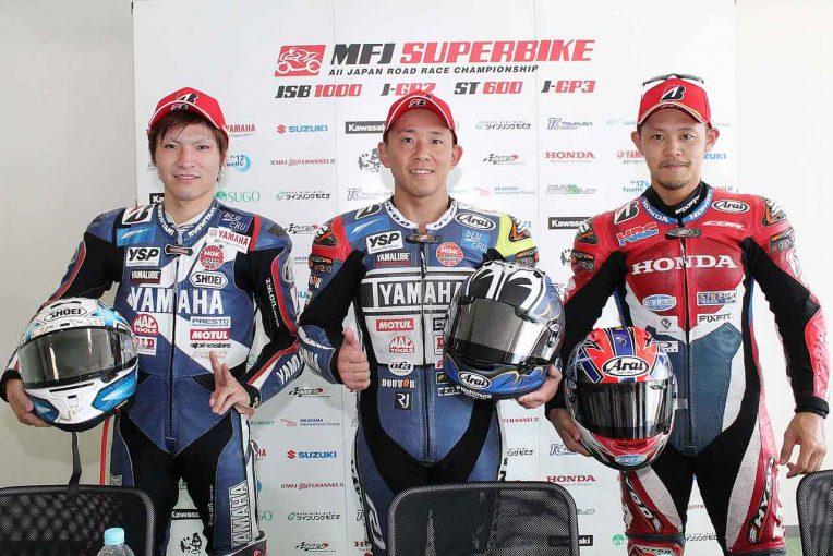 MotoGP | ヤマハ中須賀、野左根がいいペースだったので「後ろで体力を温存していた」/全日本ロード第7戦JSB1000決勝会見
