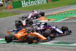 F1 | ホンダ田辺TD「ポイント獲得ならず。接触事故の影響もあり予選での好パフォーマンスを再現できなかった」:F1イタリアGP日曜