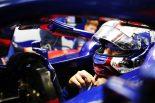 F1 | ガスリー「アロンソやリカルドと接触。マシンがダメージを負い、戦えない状態に」:トロロッソ・ホンダ F1イタリアGP日曜