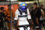 F1 | アロンソ、トラブルに落胆「このリタイアは大きな痛手。信頼性の面で後退している」:F1イタリアGP日曜