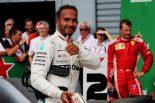 2018年F1第14戦イタリアGP 逆転優勝を飾ったルイス・ハミルトン