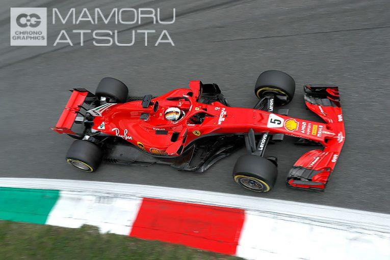 Blog | 【ブログ】Shots!モンツァの名物コーナー、パラボリカでF1マシンの速さを実感/F1第14戦イタリアGP 2回目