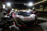スーパーGT | 鈴鹿10時間:GT500ドライバー3人をそろえたHonda Team MOTULも結果は伴わず。「準備が必要」