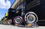 F1 | 新F1タイヤサプライヤーの審査が進行中。ミシュランは入札せず、ピレリとハンコックの対決に?