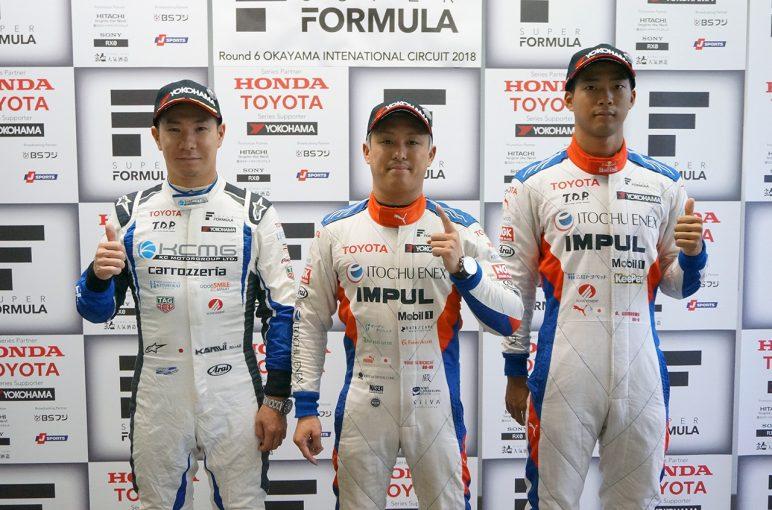 スーパーフォーミュラ | 今季初ポール獲得の関口、Q3は「3周目にアタックラップをしぼった」/スーパーフォーミュラ第6戦岡山予選会見