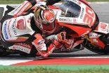MotoGP | 中上、MotoGPサンマリノGPは電子制御面で苦戦し予選19番手。「まだ改善の余地がある」