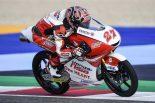 MotoGP | ホンダ・チーム・アジア 2018MotoGP第13戦サンマリノGP 予選レポート
