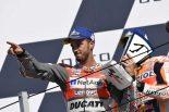 MotoGP | MotoGP:サンマリノGPでランキング2番手浮上のドヴィツィオーゾ「ミサノでどうしても勝ちたかった」