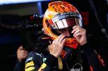 F1 | フェルスタッペン「シンガポールGPはレッドブルF1にとって大きなチャンス」