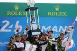 ル・マン24時間でワン・ツー・フィニッシュを飾ったTOYOTA GAZOO Racing
