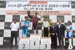 国内レース他 | 横浜ゴム 2018全日本カート選手権OKシリーズ第7戦SUGO レースレポート