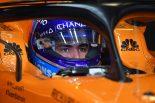 F1   アロンソ、マクラーレンに信頼性改善を求める「好パフォーマンスが期待できるシンガポールをトラブルなく戦いたい」