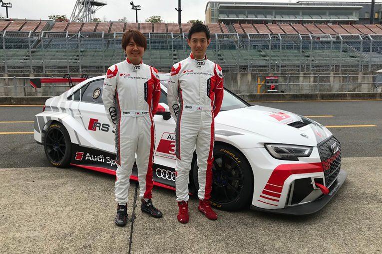 国内レース他 | スーパー耐久もてぎのST-TCRクラスに『Audi driving experience Japan』チームが参戦へ