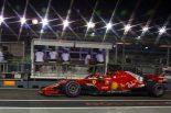 F1 | ベッテルがウォールに接触、貴重な夜間の走行時間を失う「別に大事件じゃない。後れはすぐに取り戻せる」:F1シンガポールGP金曜