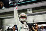 F1 | F1シンガポールGP予選:驚速ハミルトンがポールを獲得、トロロッソ・ホンダのガスリーは15番手