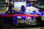 F1 | ホンダ田辺TD「予選に向けPU、シャシーともに改善を果たしたものの、好結果にはつながらず」:F1シンガポールGP土曜