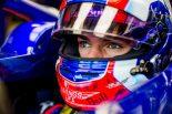F1 | ガスリー予選15番手「問題点を解決できず。トップ10とのタイム差は大きい」:トロロッソ・ホンダ F1シンガポールGP
