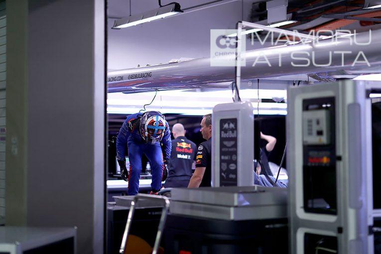 Blog | 【ブログ】Shots!ガスリー、密かにレッドブルでシート合わせ/F1シンガポールGP1回目