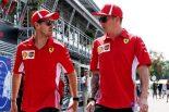 F1 | ライコネンのフェラーリF1離脱は「うまくやってきたのに残念だ」とベッテル