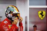 F1 | ベッテル3位「戦略がうまくいかなかったのは確かだが、勝つために攻めた結果。チームを支持する」:F1シンガポールGP日曜