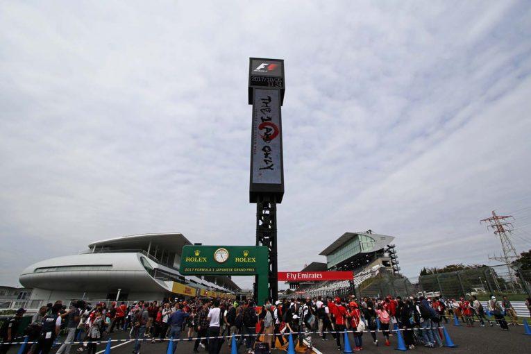 F1 | F1日本GPで開催の木曜プログラム詳細が明らかに。お子様限定イベントも実施へ