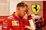 F1 | レッドブルF1のニューウェイ。ベッテルの弱点を「プレッシャーに対する弱さ」だと指摘