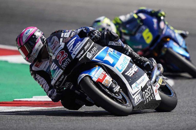 MotoGP   MotoEに参戦する最初のライダーが発表に。インタクトGPがMoto2ライダー起用
