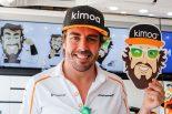 F1 | F1 Topic:昨年のリベンジに燃えるアロンソ、2018年のF1日本GP企画は『カラオケシンガー』を大募集