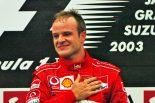 F1 | 30回目の鈴鹿F1日本GPにルーベンス・バリチェロが来場。AGS JH23のデモランも決定