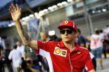 F1 | 【ブログ】 ライコさんは引退だろうと思っていた時期が、私にもありました…/F1自宅特派員レポート