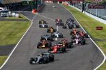 F1 | 鈴鹿でのF1日本グランプリ開催30回目を記念した特別番組。9月22日にBSフジで放送