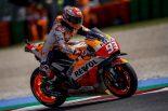 MotoGP | 【タイム結果】2018MotoGP第14戦アラゴンGPフリー走行2回目