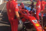 F1 | 【動画】フェラーリとメルセデスが2019年F1タイヤ開発テストに参加。ベッテルとルクレールのペアが走行