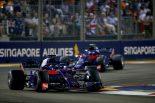 F1 | トロロッソ・ホンダ甘口コラム シンガポールGP編:信頼性の向上をみせるホンダPU
