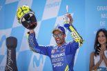 MotoGP | スズキ、MotoGPアラゴンGPで6戦ぶりの表彰台獲得。タイヤを温存する「戦略がうまくいった」とイアンノーネ