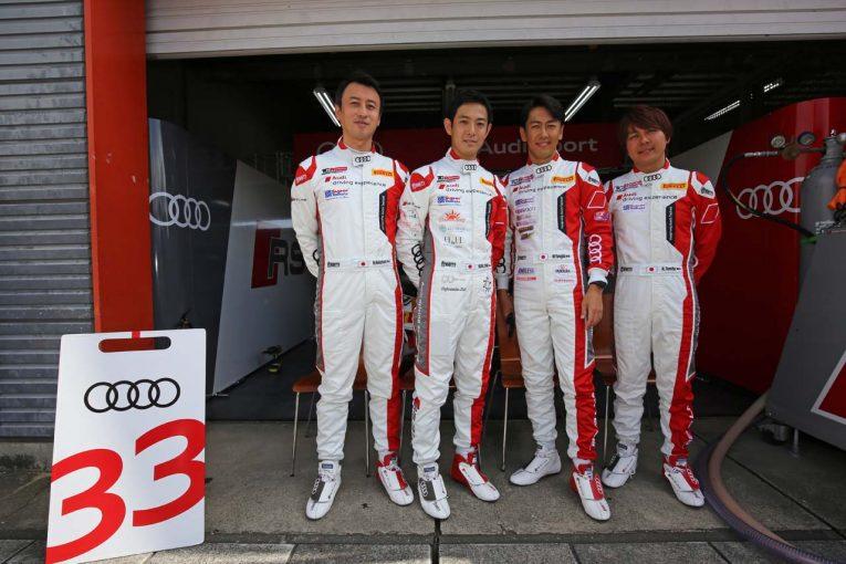 ワークスカラーのアウディRS3 LMSでST-TCRクラスに参戦した『Audi driving experience Japan』チーム