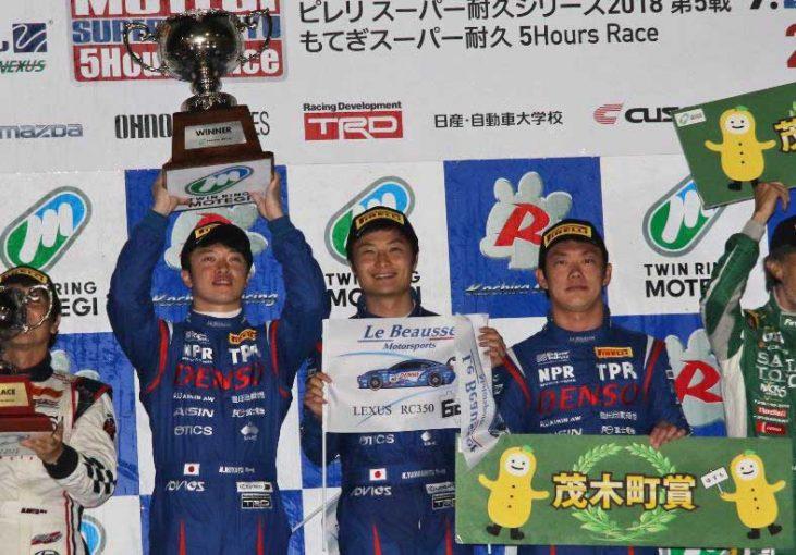 ST-3クラスで優勝を飾った宮田莉朋、山下健太、嵯峨宏紀組