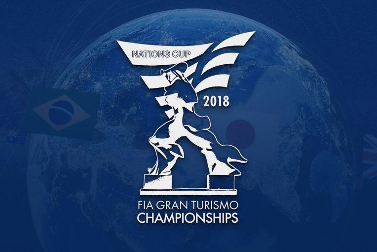 インフォメーション | アジア・オセアニアのグランツーリスモSPORT最強を決めるネイションズカップ決勝出場者発表